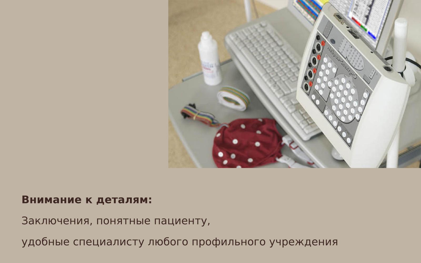 Расписание врачей детской поликлиники фрязино